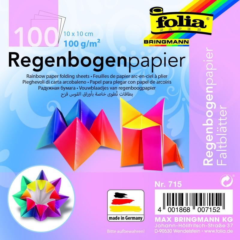 Regenbogenfaltblätter, 20x20cm